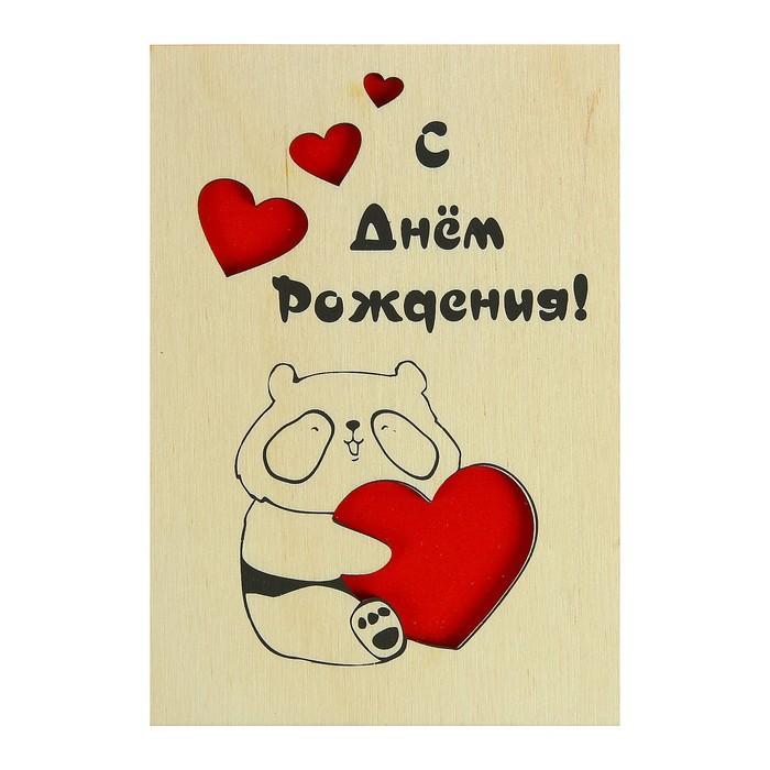 """Открытка деревянная """"С Днём Рождения!"""" панда с сердечком"""