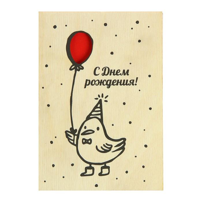"""Открытка деревянная """"С Днём Рождения!"""", цыплёнок"""