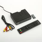 Цифровой эфирный тюнер, D-Color DC1302HD, DVB-T2