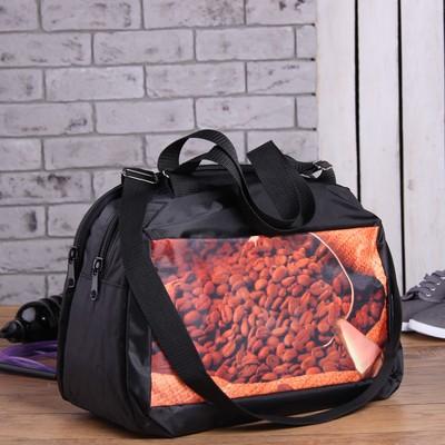 9443a58c625b Купить Спортивные и дорожные сумки Сакси оптом по цене от 415 руб и ...