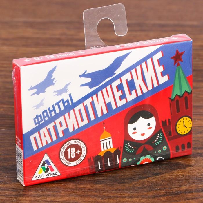 """Фанты """"Патриотические"""""""