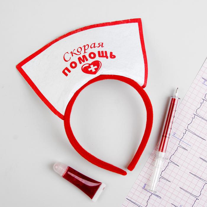 """Ободок медсестры, ручка - шприц, кровь, взрослый набор """"Медсестра- сердцеедка"""""""