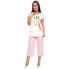 Пижама женская (футболка, бриджи) П-448 цвет розовый, р-р 46