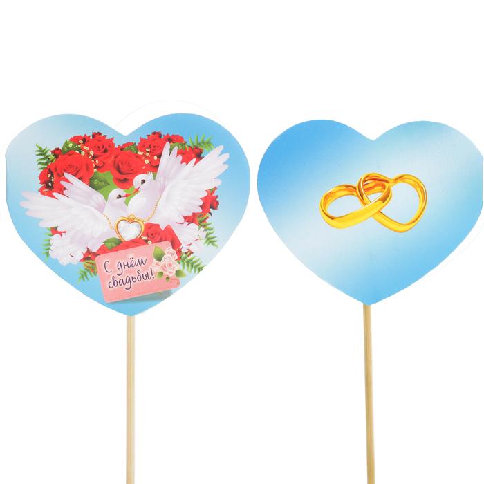 """Топпер - открытка """"С Днём Свадьбы"""" голуби, розы"""