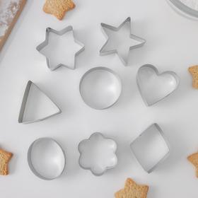 Набор форм для вырезания печенья Доляна «Круг,овал,звезда,квадрат,сердце», 14×14 см, 8 шт