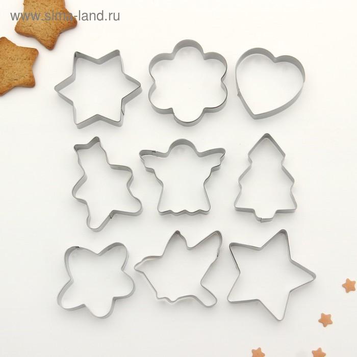 """Набор форм для вырезания печенья """"Сердце, цветок, ель, звезда, мишка"""", 9 шт"""