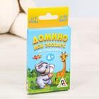 Домино настольная игра «Мой зоопарк»