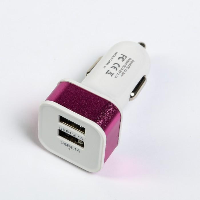 Автомобильное зарядное устройство TORSO, 12-24 В, USB 2.1 А, МИКС