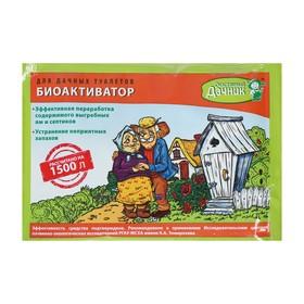 Биоактиватор для дачных туалетов Счастливый дачник, 45 г Ош