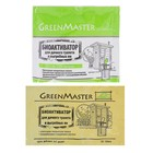 Биоактиватор для дачных туалетов Greenmaster, 50 г
