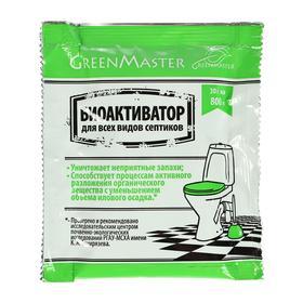 Биоактиватор для септиков Greenmaster, 30 г Ош