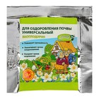 Биоплодорин для оздоровления почвы, Универсальный, Счастливый дачник, таб., 5 г