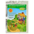 Биоплодорин для повышения урожайности Счастливый дачник, 80 г