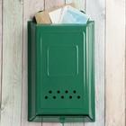 Ящик почтовый «Классика», вертикальный, без замка (с петлёй), зелёный