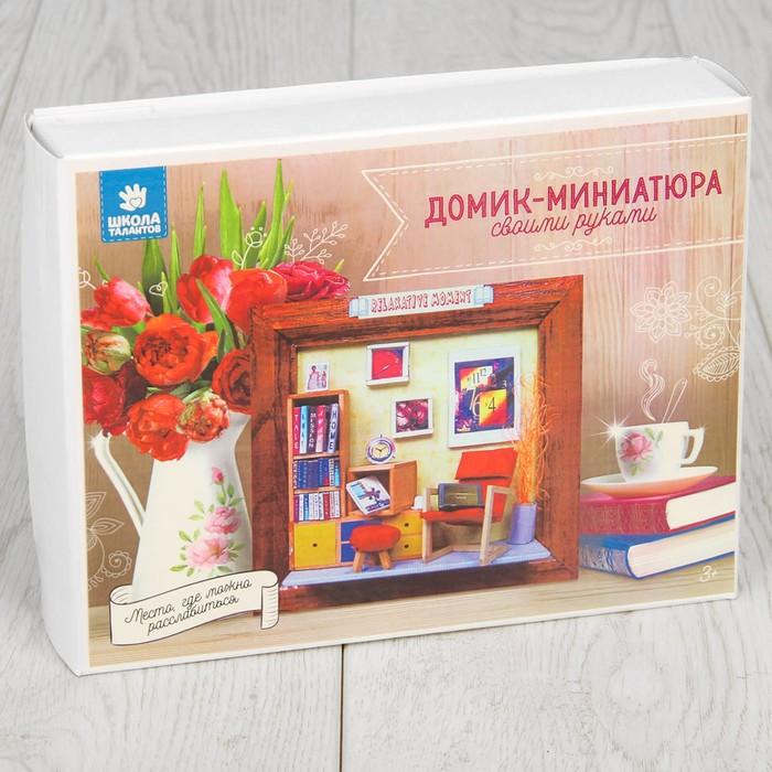 """Интерьерный домик - миниатюра в рамке, своими руками """"Место, где можно расслабиться"""""""