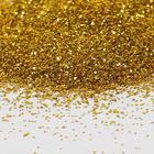 """Наполнитель для шара """"Конфетти шестиугольники"""", d=2 мм, 1 кг, цвет золотой"""