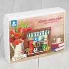 """Интерьерный домик - миниатюра в рамке, своими руками """"Почта"""""""