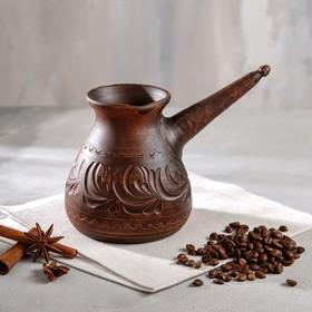 """{{photo.Alt    photo.Description    'Турка для кофе """"Гончарная"""", 0,6 л'}}"""