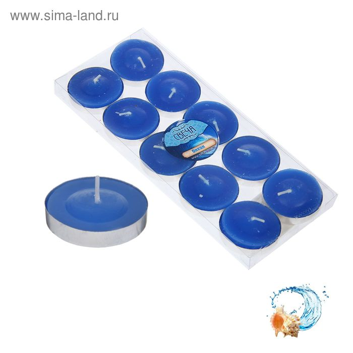 Свечи восковые в гильзе (набор 10 шт.), аромат океан
