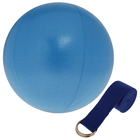 Набор для йоги (мяч+ремень), цвет синий