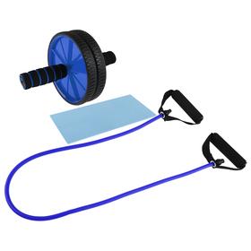 Набор для фитнеса (ролик для пресса+эспандер), цвет синий