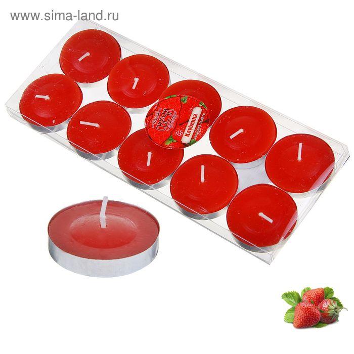 Свечи восковые в гильзе (набор 10 шт), аромат клубника