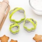 """Набор форм для вырезания печенья """"Цветок"""", 3 шт, цвета МИКС - фото 308034482"""