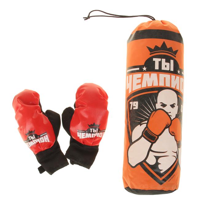 Боксерский набор «Ты чемпион», груша и перчатки