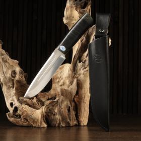 "Нож ""Селигер"", рукоять кожа"