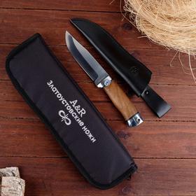 """Нож """"Турист"""", рукоять дерево"""