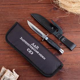 """Нож """"Финка-2"""", рукоять кожа"""