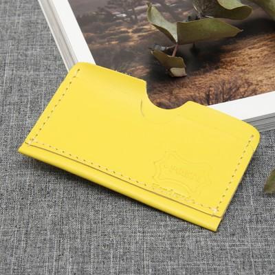 Футляр для карточек, анилин, цвет жёлтый