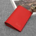 Обложка д/пенсионного удостоверения У-53, 11,8*0,5*16, PORTE, наппа красный