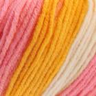 7268 Разноцветный
