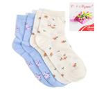 """Подарочный набор женских носков (2 пары) """"С 8 Марта!"""" цвет голубой/кремовый, р-р 23-25"""