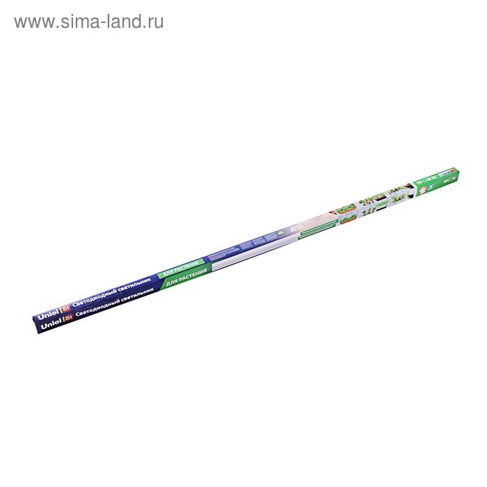 Светодиодный светильник Uniel для растений, 35 Вт, IP40, 1150 мм, матовый, выкл. на корпусе