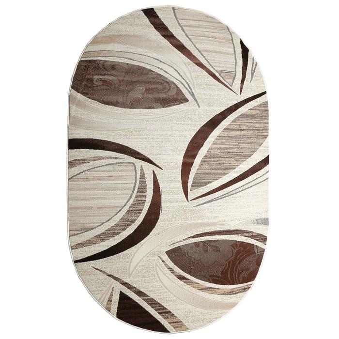 Ковер Кашемир 50129/26 овал, размер 150х230 см, ворс 8мм, 1890 г/м2,100% ПП