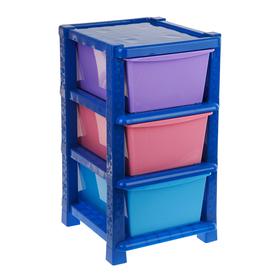 Система модульного хранения №10 цвет синий  3 секции Ош