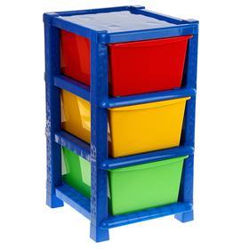 Комод детский №11, цвет синий, 3 секции