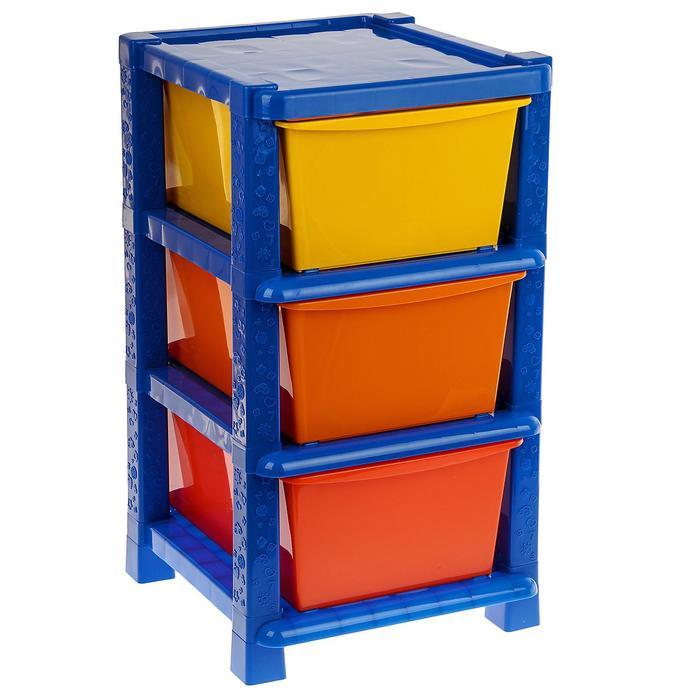 Система модульного хранения №12 цвет синий  3 секции