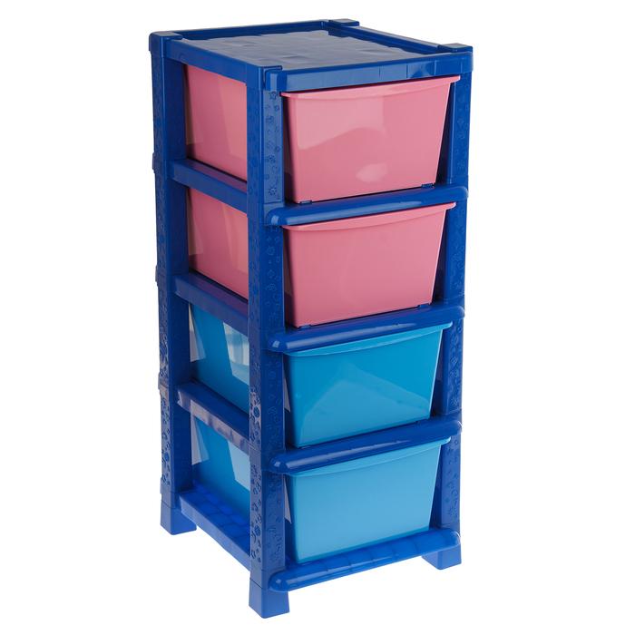 Система модульного хранения №13, цвет синий, 4 секции