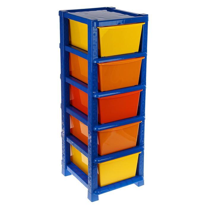 Система модульного хранения №16, цвет синий, 5 секции