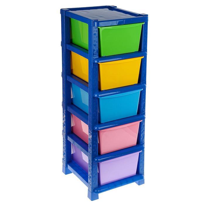 Система модульного хранения №17, 5 секций, цвет синий