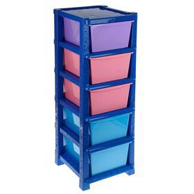 Комод детский №18, 5 секций, цвет синий