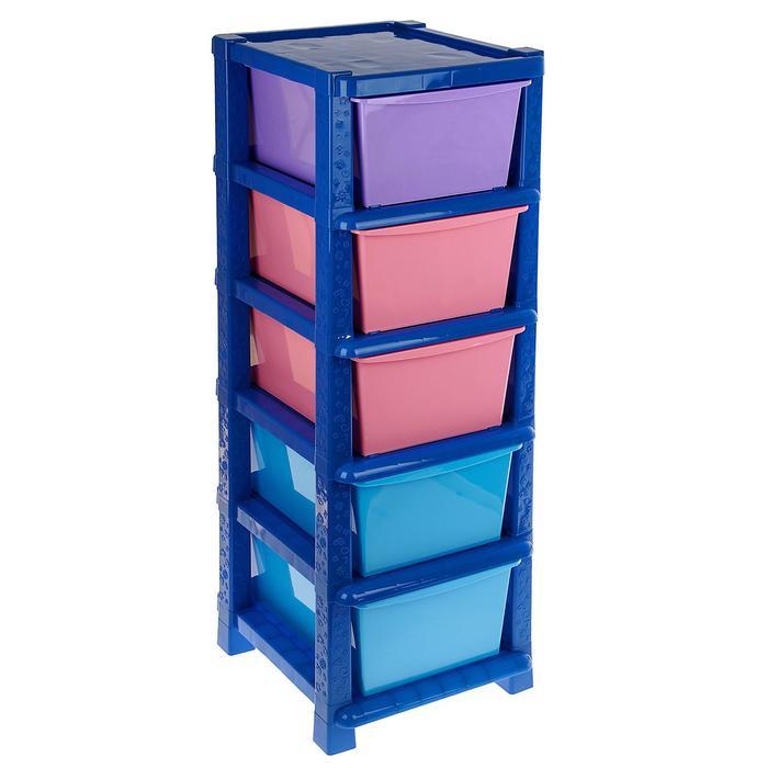 Система модульного хранения №18, цвет синий, 5 секций