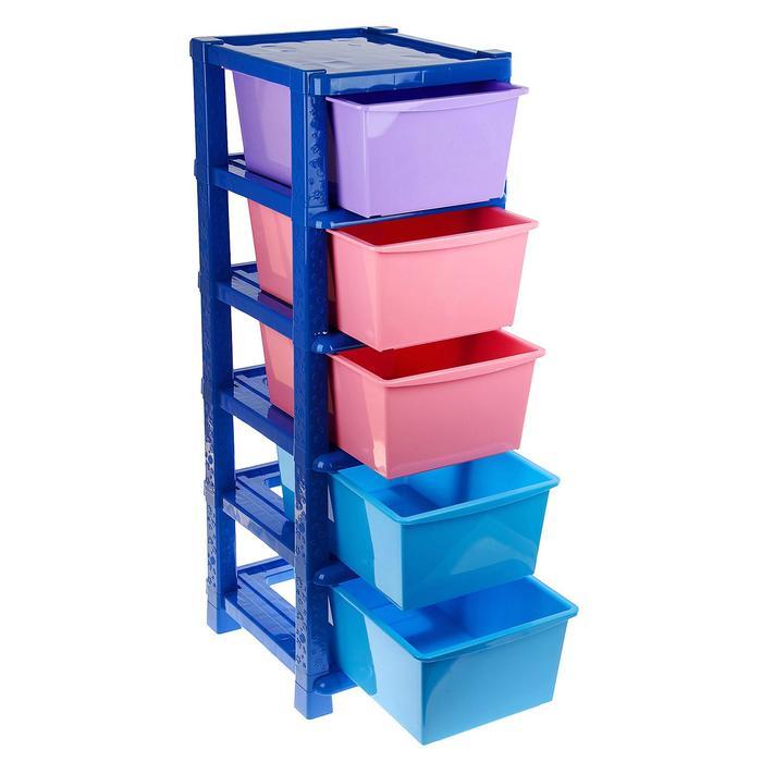 Система модульного хранения №18, 5 секций, цвет синий