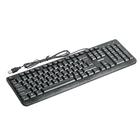 Клавиатура проводная, мультимедийная, Smartbuy ONE 208, USB, черная