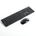 Комплект клавиатура+мышь, Smartbuy 215318AG, черный