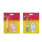 Свечи восковые для торта (цифра 0 и музыкальная), цвета МИКС