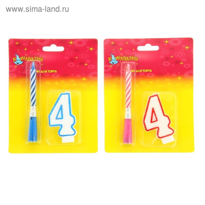 Свечи восковые для торта (цифра 4 и музыкальная), цвета МИКС
